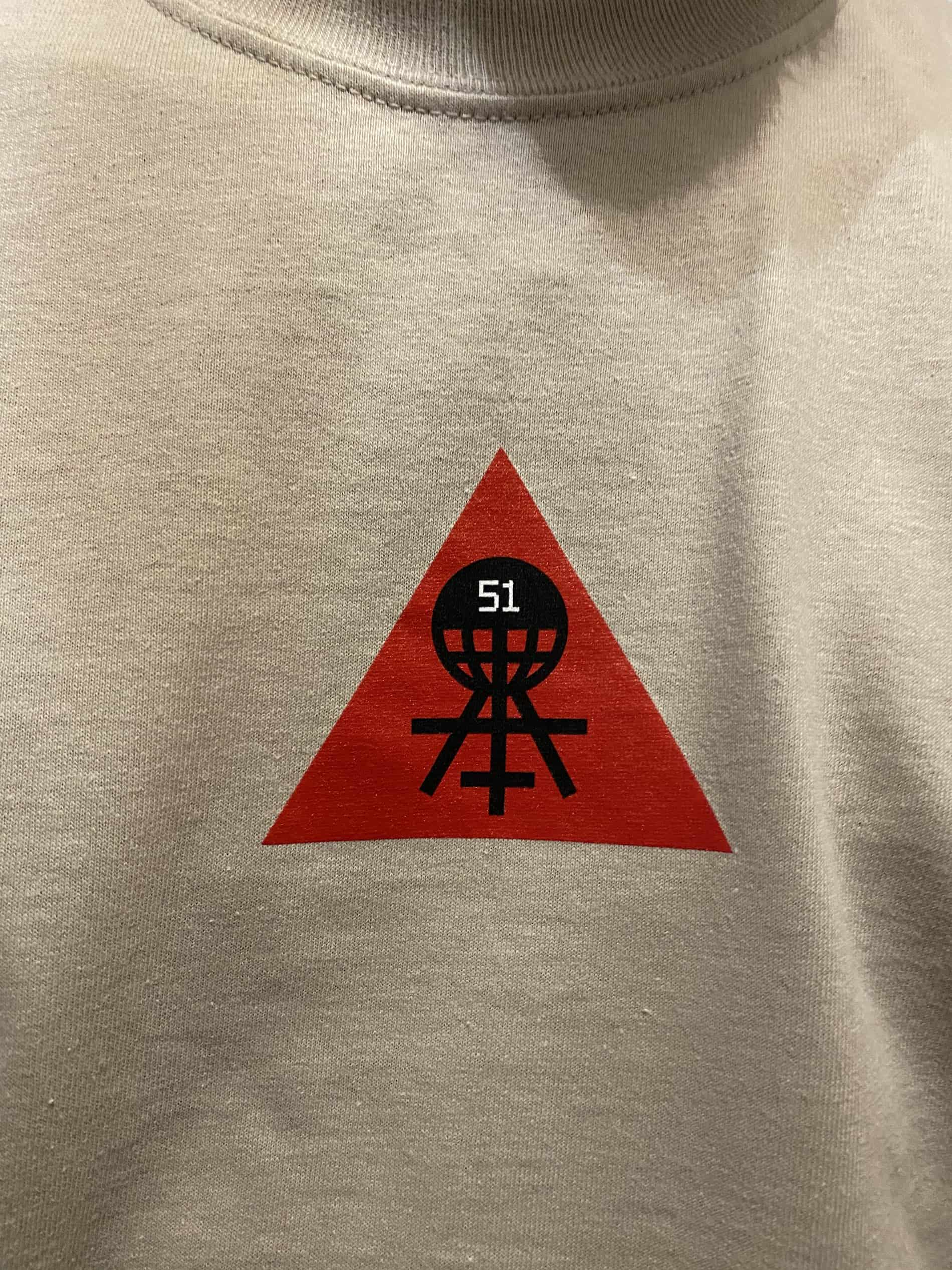 Army of 51 Symbol T-Shirt Sand